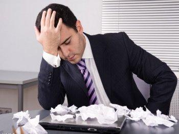 Финансовые тренинги разочарований.